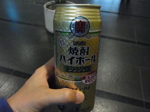 110416-014チューハイ(縮小)