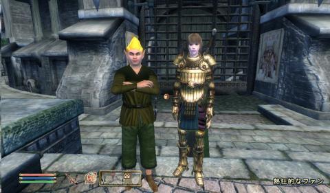 Oblivion 2010-04-17 12-45-32-38