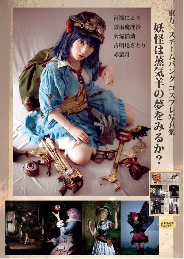 紅楼夢ポスター-(1)