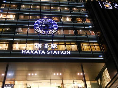博多の駅ビル