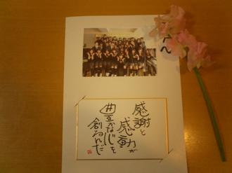 sikisi-ichikawa.jpg