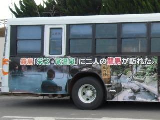 20120208_10平川動物園