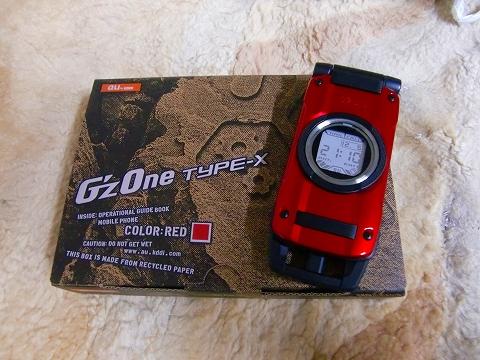 GzOne 002