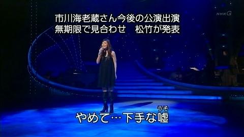 NHK GJ!