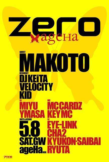zero_20100508_ageha_s_1.jpg