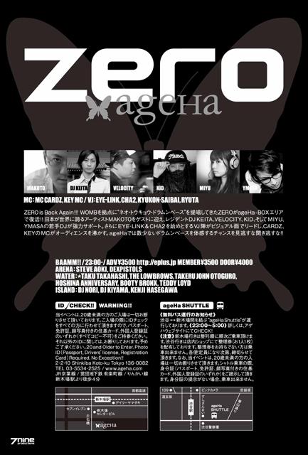 zero_20100508_ageha_s_2.jpg