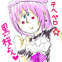 黒桜よん☆