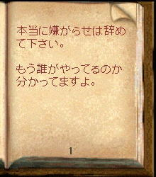 ノートその1