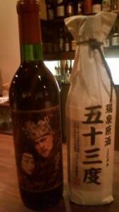 100101祝酒