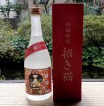 本格焼酎「招き猫」@本坊酒造(鹿児島)