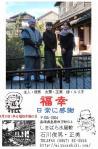 2012年:新年のご挨拶年賀状 0101