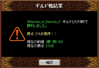 Affection_of_Eternity様GV