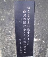 091112012.jpg