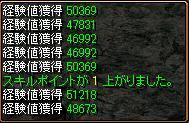 1_20100627141713.jpg