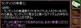 1_20100702192646.jpg