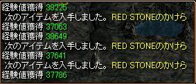 3_20100627141739.jpg
