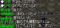 5_20100702192753.jpg