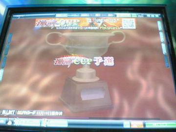 20091212_01.jpg