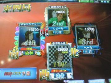 20091212_03.jpg