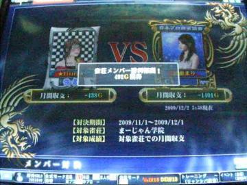 20091212_09.jpg