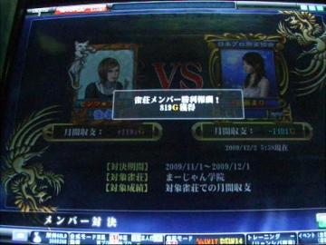 20091212_10.jpg
