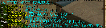 RedStone 12.01.20[01]