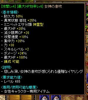 RedStone 12.01.21[12]