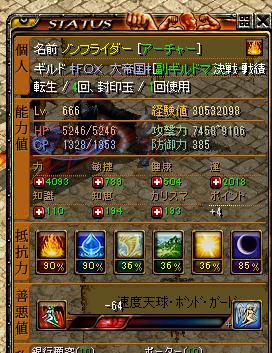 RedStone 12.01.23[04]