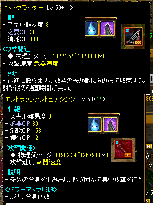 RedStone 12.01.23[06]