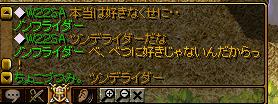 RedStone 12.01.29[02]