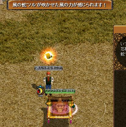 RedStone 12.01.26[04]