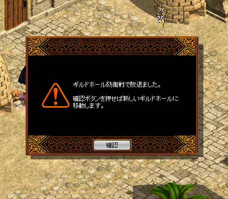 RedStone 12.01.28[06]
