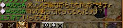 RedStone 12.02.06[03]