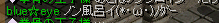 RedStone 12.02.07[03]