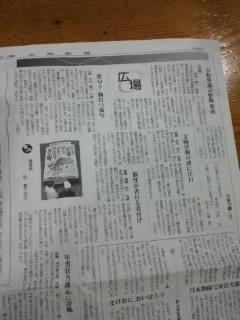 moblog_4ce6c7d2.jpg