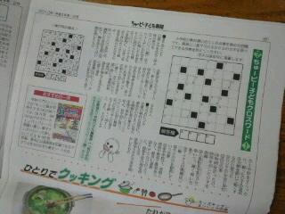 moblog_a1ff00a6.jpg