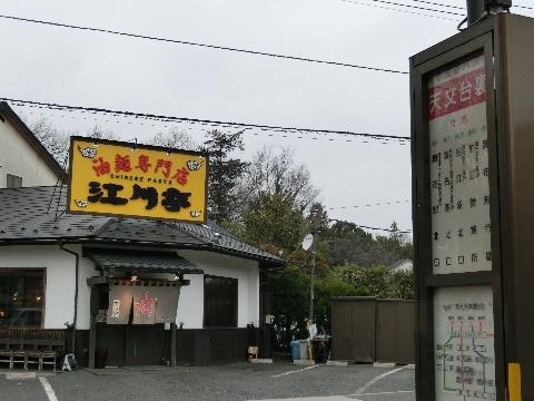 small image021