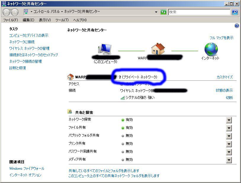 WS000005_edited-1.jpg