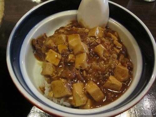 s-直家丼IMG_1720
