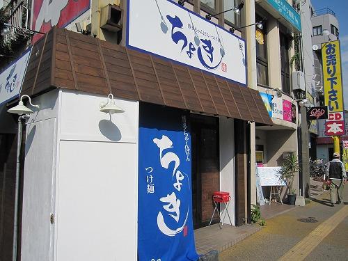s-ちょき外見IMG_1773