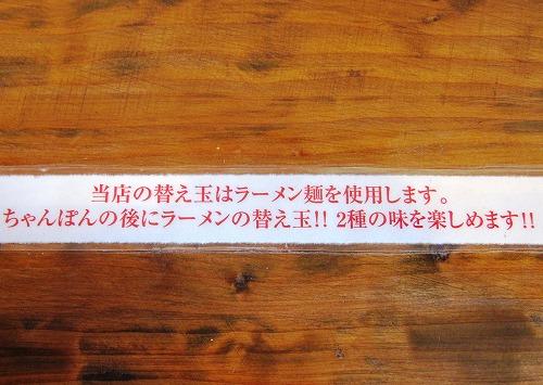 s-ちょき文面2IMG_1768
