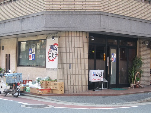 s-こじま外見IMG_2185