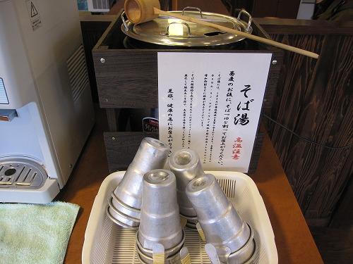 s-玄蕎麦湯IMG_2287