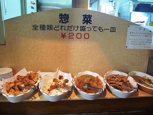 s-天神倶楽部惣菜IMG_2334