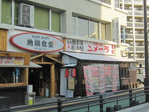 s-地鶏らーめんIMG_2391