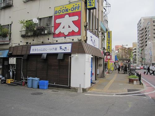 s-ちょき外見IMG_2491