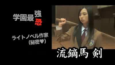 映画「ライトノベルの楽しい書き方」予告編-3