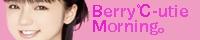 BCMErina2.jpg