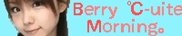 BCMReina2.jpg