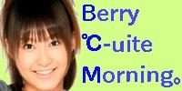 BCMRinrin.jpg
